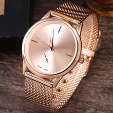 2019 Hot Sale Women Watch Aluminum Band Stainless Steel Analog Quartz Wristwatch