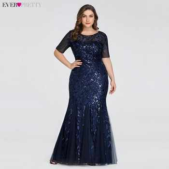 Plus Size Elegant Evening Dresses Saudi Arabia Ever Pretty Mermaid Sequined Lace Appliques Mermaid Long Dress 2019 Party Gowns - DISCOUNT ITEM  20% OFF All Category