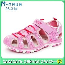 MMnun Children Shoes For Girls 2019 Girls Sandals Girl Summer Shoes Girl Toddler Shoes With Arch Support Size 22-31 ML132(China)