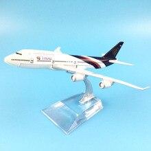 Toy Model 747 1:400