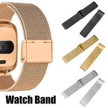 Stainless Steel Mesh Replacement Wrist Watch Band Strap Bracelet Magnetic Closure For Fitbit Versa Wristband Accessories 2019