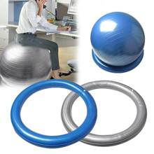 Yoga Ball Fixed Ring Thickened Explosion-proof Beginner Fitness Ball Yoga Ball Positioning Fixing Ring For Office Home Use(China)