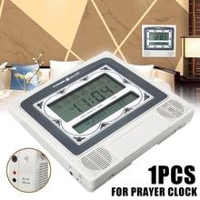 1set Muslim Digital Automatic Clock Azan Adhan Islamic Muslim Prayer Qibla Wall Table Alarm Clock 1pcs lot muslim automatic fajr alarm watch ha 6506bb