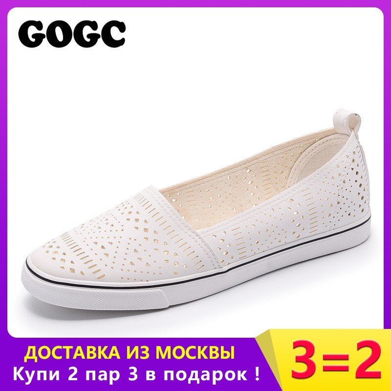 Gogc 2018 جديد slipony النساء الأحذية مع ثقب - أحذية المرأة