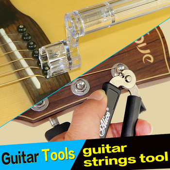 Alice Multifunctional string winder and Guitar Strings scissors clamshll package  accessories