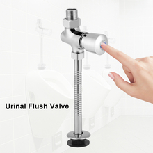 Цинковый сплав 0.8Mpa ванная комната туалет писсуар сливной клапан Кнопка Тип ручная задержка автоматическое отключение аксессуары