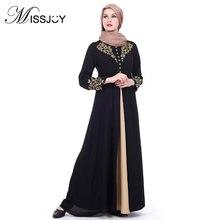 Missjoy Дубай кафтан платье мусульманская вечеринка абая женщины