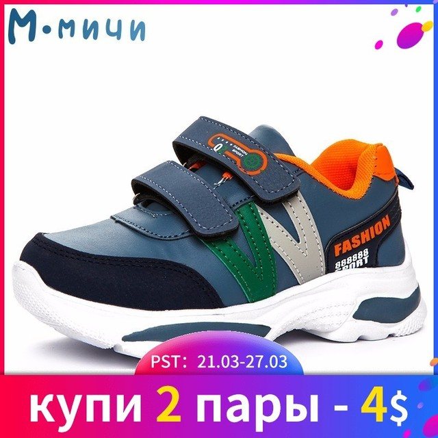 40cce3fa959 US $13.05 27% OFF|MMnun Kids Shoes Boys Shoes 2019 Spring Children Shoes  Girls Shoes Orthopedic Kids Sneakers Girls Sneakers Size 26 36 ML375-in ...