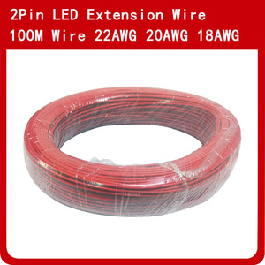 100m 2Pin Electric Extension W