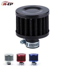 R-EP универсальный автомобильный воздушный фильтр 12 мм с клипсой на авто Круглый конический холодный воздухозаборник 0,5 дюймов мини воздушные фильтры для очистки воздуха с высоким потоком