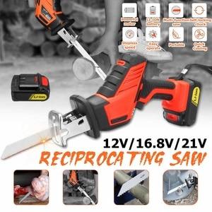 Eagle Claw Style Electric Reci