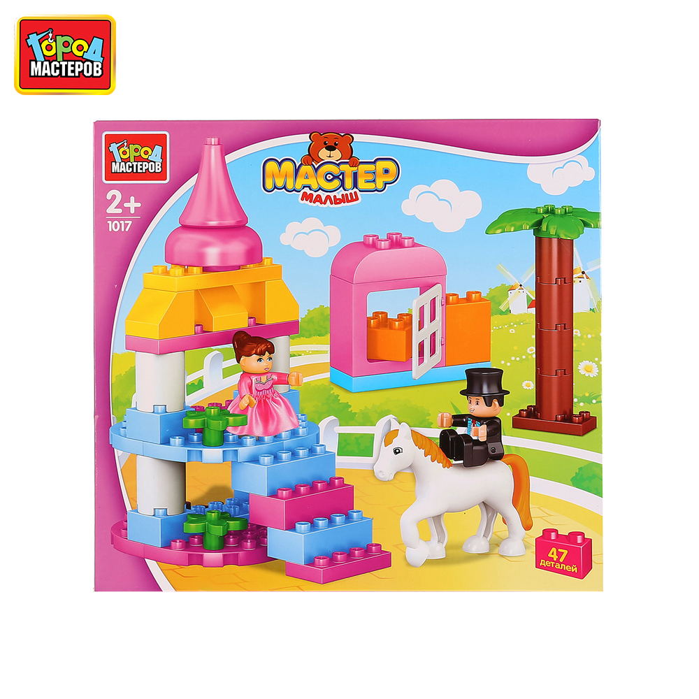 Blocks GOROD MASTEROV 260093 educational toys magnetic constructor toy constructors, bricks City DIY 99pcs set magnetic building blocks 3d diy construction brick toy toy learning educational toys bricks magnetic toys for children