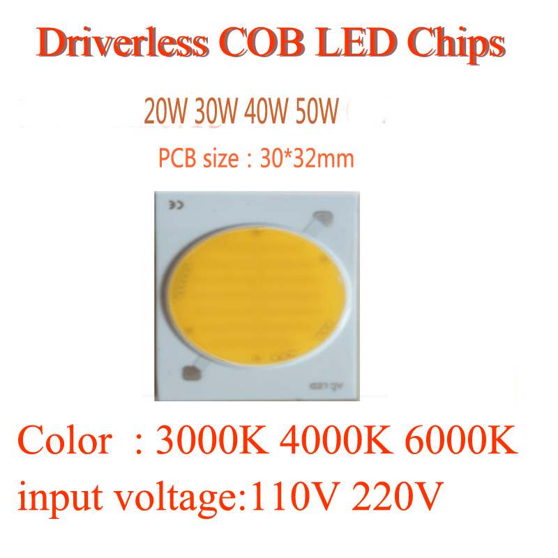 220V Driverless cob module chips 20W 30W 40w 50W 80W 100W 120W 150W 200W led PCB assemble floodlight source triac dimmable in LED Chips from Lights Lighting