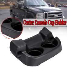 Buy Universal Center Console Cup Holder And Get Free Shipping On