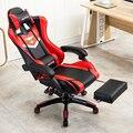 Офисное кресло для отдыха с откидывающимся боссом  вращающееся кресло для электронных видов спорта  игровой стул с шириной для ног  домашни...