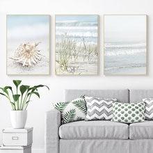 Морская ракушка на стену искусство морская фотосессия плакаты