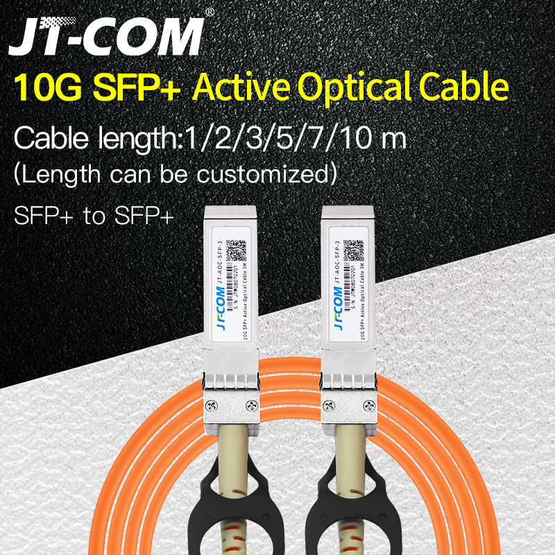 Free Shipping 10G SFP+ To SFP+ AOC Cable 1m 2m 3m 5m 7m 10m SFP Module OM2 Active Optical Cable Support Custom Length