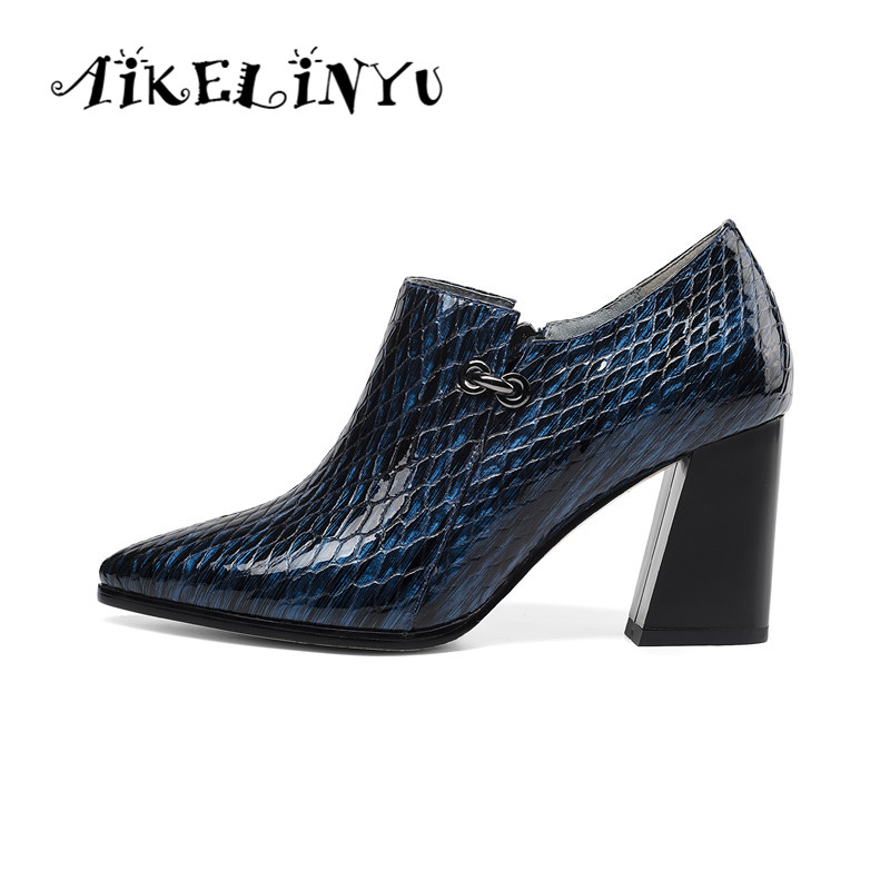 AIKELINYU Spring Handmade Pump Blue Snake Skin Pattern Chain Decoration Grace Office Lady Cusp Toe Wedding Party Woman Shoe