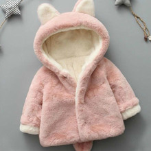 2018 Infantil New Born Baby Outerwear Boy Girl Clothes