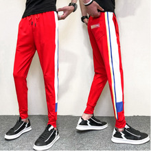 Spring New Track Pants Men Fashion Contrast Color Casual Trousers Man Streetwear Wild Hip Hop Loose Joggers Sweatpants Male