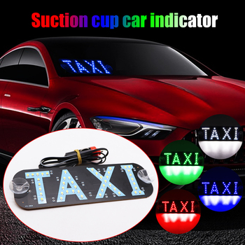 Taxi LED TAXI Sign Light 4 colors Car Windscreen Cab Indicator Inside Light Signal Rideshare Windshield Lamp Cigarette Lighter image