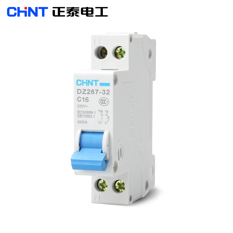 CHNT DZ267 16A 1P+N Small Air Switch DPN Double Line Open Entry