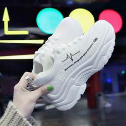 2019 г. весна новый шаблон из дышащей ткани папа обувь женщина все матч. Кроссовки для студентов Ins вентиляция увеличение маленькие белые