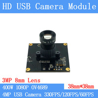 High Speed 330FPS/120FPS/60FPS USB Camera Module 4MP HD 1080P Webcam UVC Plug Play Driverless USB Surveillance camera 8mm/12mm