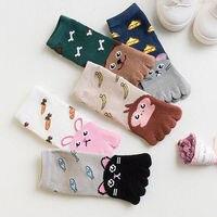 Носочки «5 пальцев» с мордашками животных #1