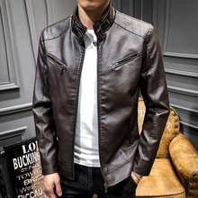 Men's Synthetic Leather Jackets Solid Slim Stand Collar Zipper Fashion Coat