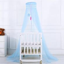 Warm And Romantic Breathable Crib Mosquito Net Court Child Bed Retractable Jacquard Mosquito Net Star Moon Blue