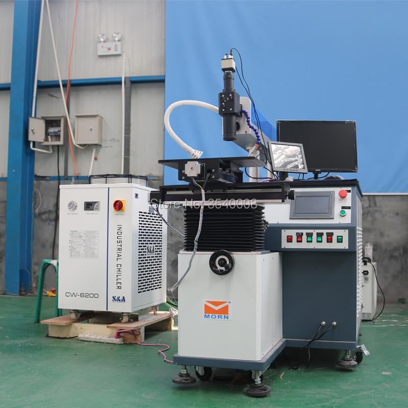 Professional Fiber laser welding machine metal Laser Repairing jewelry