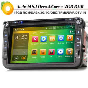 8 Quad Core DAB+ 2 DIN Autoradio Android 8.1 Car Radio Player for SKODA Fabia Roomster Yeti Octavia Superb WiFi 4G GPS Sat Nav image