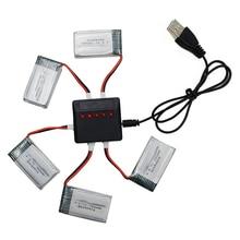 EBOYU(TM)  5pcs 3.7V 720mAh Lipo Batteries + 5 in 1 Charger for Syma X5C X5SW X5SC X5 eachine 3 7v 750mah 25c lipo battery for eachine qx90 e30 e30w syma x5 x5c x5sc x5sw cx30w