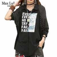 Max LuLu 2019 Sommer Luxus Designer Damen Harajuku Kleidung Frauen Stpried Gedruckt Chiffon Shirts Lose Weibliche Tops Und Blusen
