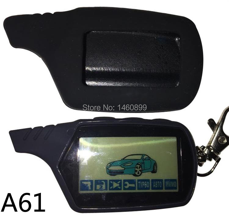 Wholesale 2-way A61 LCD Remote Control Keychain +Silicone Case For Russian StarLine A61 Two Way Car Alarm System Key Chain Fob