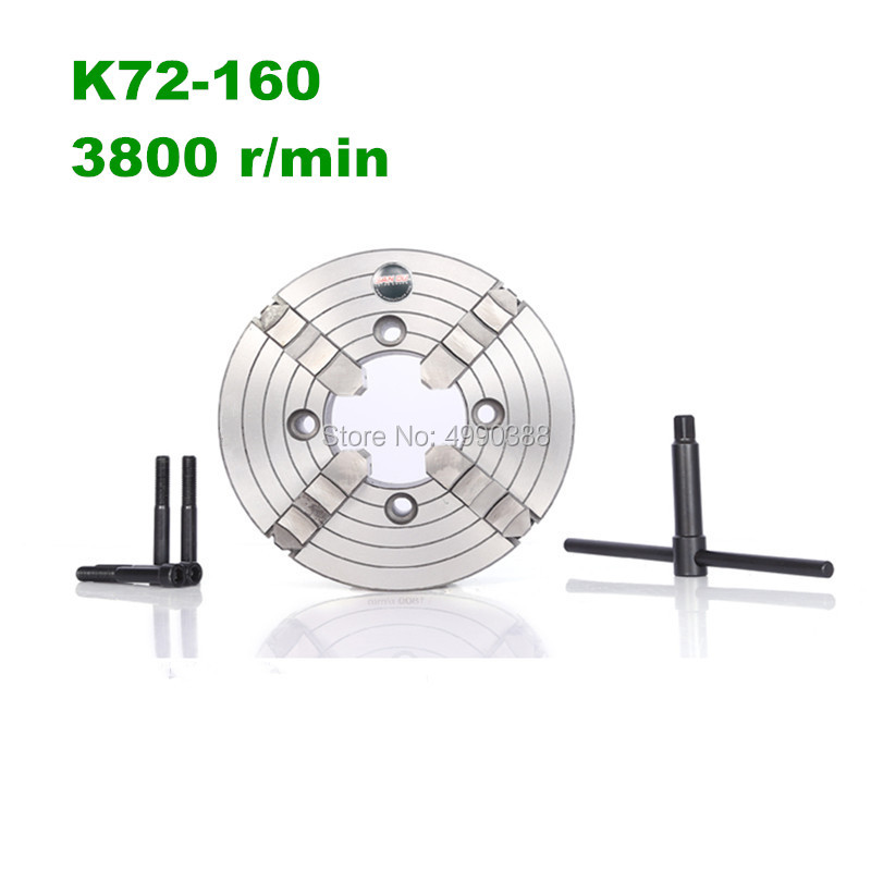K72-160 4 jaw chuck/160MM manual lathe chuck/4-Jaw Independent Chuck for CNC Drilling Milling woodworking