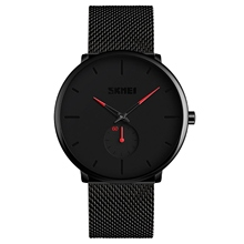 Skmei Fashion Men'S Watch Quartz Watch 30 Meters Wa