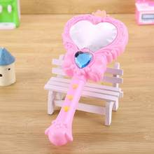 1pc Doll Toy Accessories Fairy Magic Mirror Plastic Toy Kids Doll Cosmetic Makeup Mirror Playing House Toys Articles(China)