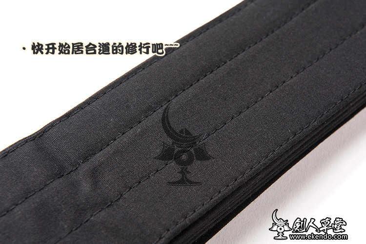 -IKENDO. NET-IAIDO pas-100% bawełna 4 metrów japoński IAIDO jednolite dno IAIDO hakama IAIDO pas