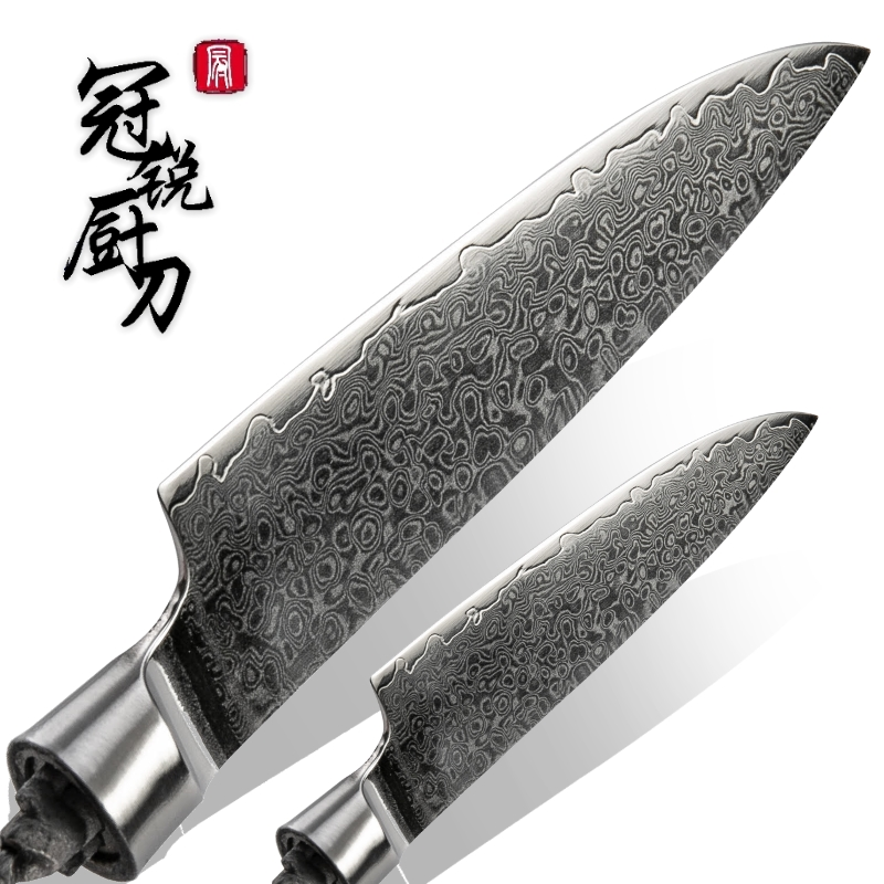 Damascus Kitchen Knife Blank Blade VG10 Japanese Damascus Steel DIY Tools Kitchen Knives Parts Hobby Chef