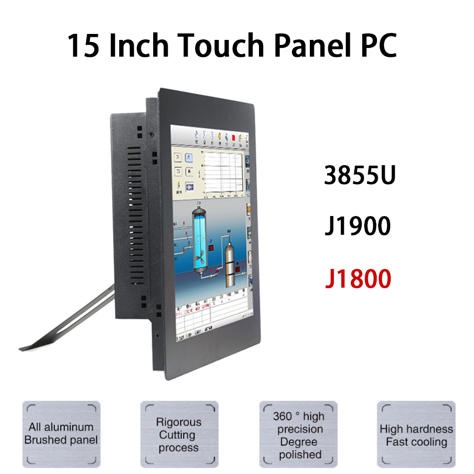 15 Inch LED Industrial Panel PC,Intel Celeron J1800,Windows 7/10/Linux Ubuntu,5 Wire Resistive Touch Screen,[HUNSN DA09W]
