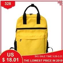 Купить с кэшбэком Large Women Backpack Waterproof Female Black School Bags USB Backpacks for Women Men Girls Boy Nylon Travel Bags Ladies Mochilas