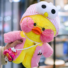 INS Lalafanfan CafeMimi Stuffed Animal Toys Yellow Pink White Dress Duck Soft Plush Dolls For Kids Children Birhday Gift  11.8