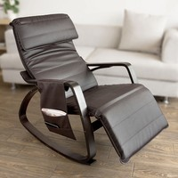 SoBuy FST20 BR,New Relax Rocking Chair Lounge Chair with Adjustable Footrest and Removable Side Bag