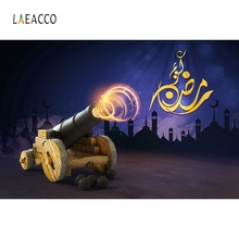 Laeacco Muslim Gun Signal Crescent Mubarak Fasting Photography Backgrounds Customized Photographic Backdrops For Photo Studio fasting girls