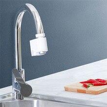Новый автоматический сенсор Инфракрасный Индукционная устройство для экономии воды регулируемый водный диффузор для ванной для кухни для раковины кран для Xiaomi