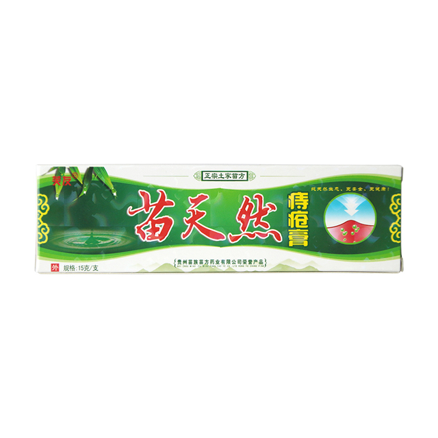 Zudaifu Ointment Powerful Hemorrhoids Cream Internal Hemorrhoids Musk Anus Prolapse Anal Fissure Bowel Bleeding Cream 15g No Box 4