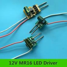 10 шт. MR16 12 в 1 Вт 3 Вт 4 Вт 5 Вт 6 Вт 7 Вт 9 Вт 300мА 600мА Постоянный ток для Светодиодный драйвер иглы высокой мощности питания лампы трансформатора