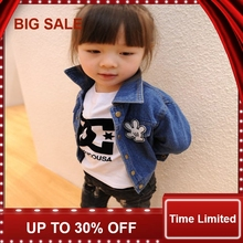 Fashion Casual Spring Autumn Long Sleeve Baby Girl Denim Jacket Kids Clothes Letter Cardigan Girls Jackets  new 2016 spring autumn fashion girl denim strap dress child casual washing denim dresses for 2 7 years baby girls clothes